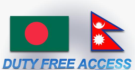 Duty Free Quota to China
